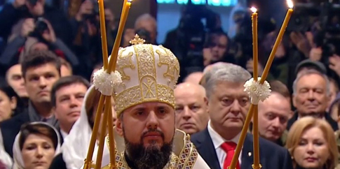 У Софії Київській розпочалася інтронізація предстоятеля ПЦУ Епіфанія