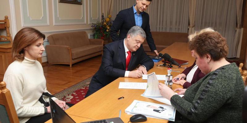 Порошенко в останній день подав у ЦВК документи для реєстрації кандидатом у президенти