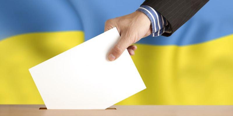 Усі кандидати на посаду президента України: список