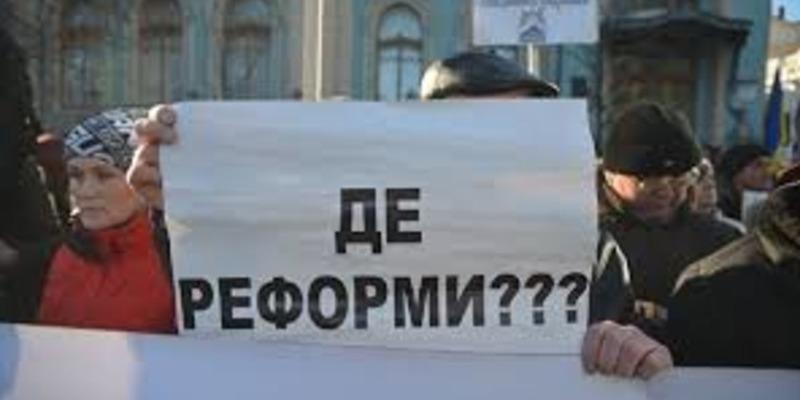 Більша частина українців вважає, що країна «рухається не туди» - опитування
