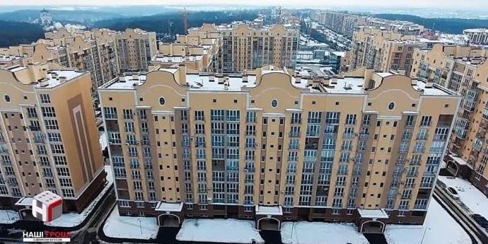 Голова Генштабу Муженко, судді Вищого господарського суду та інші чиновники привласнили службове елітне житло