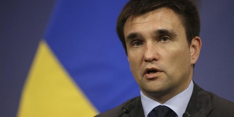 Якщо за п'ять років Україна не зробить ривок, Росія нас розвалить, - Клімкін