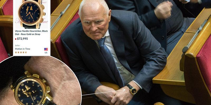 Нардеп покрасувався в Раді годинником за 2 мільйони гривень