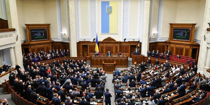 Рада підтримала перейменування Дніпропетровської області у Січеславську