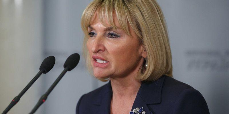 Ірина Луценко переплутала документи і нецензурно висловилася в Раді (відео)