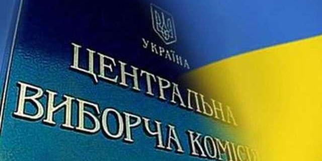 Всі кандидати на посаду президента України: список (42 особи)