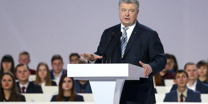 Порошенко оголосив про офіційний початок своєї передвиборчої кампанії