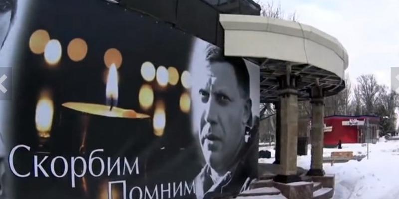 Як зараз виглядає кафе «Сепар», де був ліквідований ватажок «ДНР»