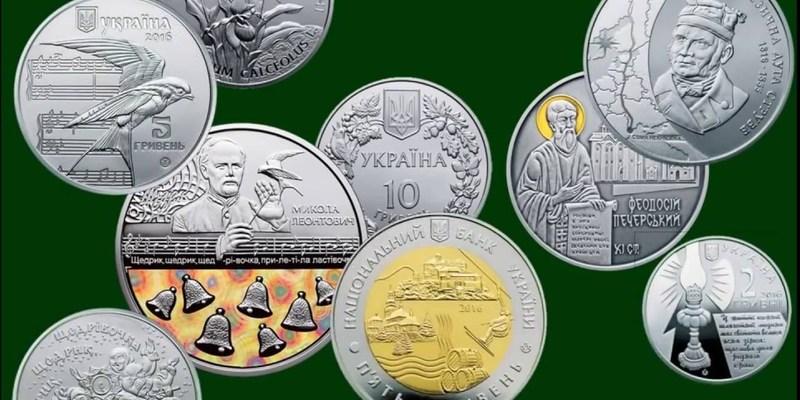 НБУ зафіксував зростання попиту на пам'ятні монети утричі