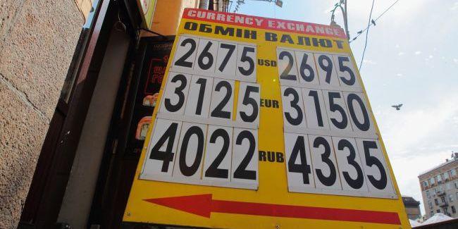 Експерти дали прогноз курсу долара на 2019 рік