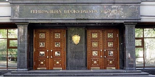В будівлі прокуратури після допиту помер прокурор, підозрюваний у справі Євромайдану