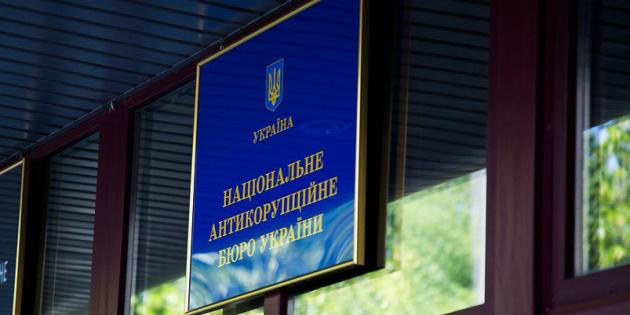 Чиновники набрехали в деклараціях на 8,6 мільярда гривень
