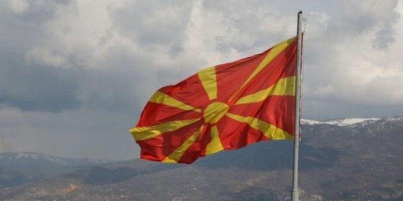 Македонія офіційно змінила назву