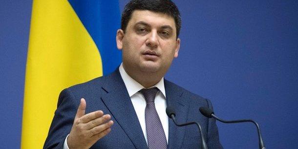 Гройсман назвав найбільші зарплати сімейних лікарів в Україні