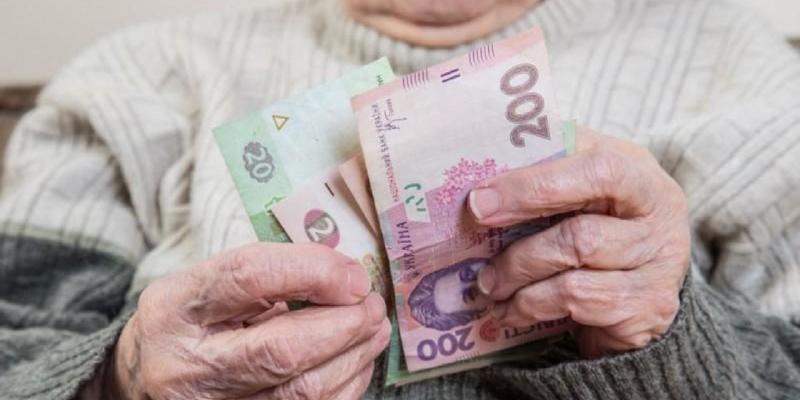 Гройсман оголосив автоматичну індексацію пенсій з 1 березня