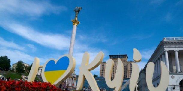 Євросоюз змінив написання з KIEV на KYIV в електронному листуванні
