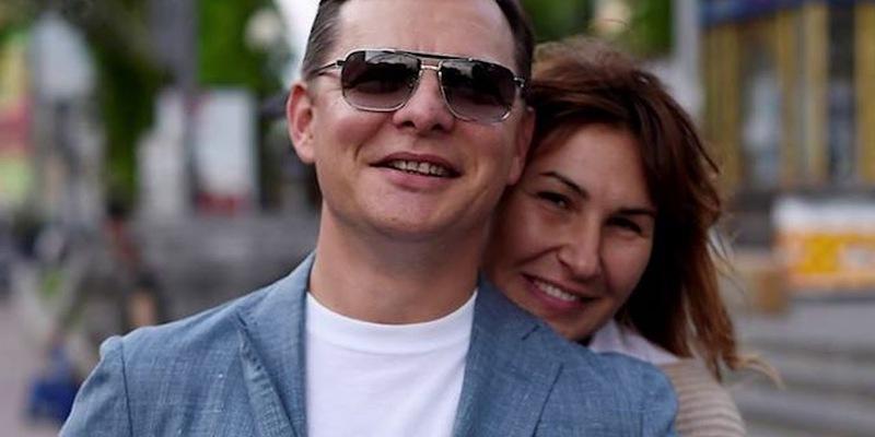 Ляшко влаштував публічні вітання у мережі своїй коханій людині (фото, відео)