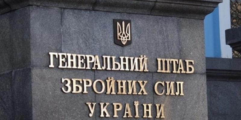 Генштаб підготував плани протидії спецпідрозділам РФ, – Муженко