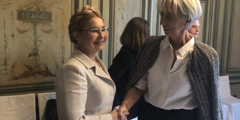 Це наша тверда позиція, - Юлія Тимошенко пояснила директору МВФ Крістін Лагард, чому ціна на газ для українців після виборів буде знижена принаймні вдвічі