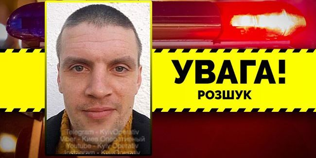 Увага розшук: із в'язниці втік небезпечний злочинець (фото)