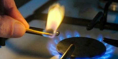 Гройсман розповів, коли Україна зможе відмовитися від імпортного газу