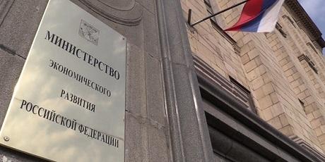 Україна увійшла до трійки лідерів за розміром завданого Росії збитку