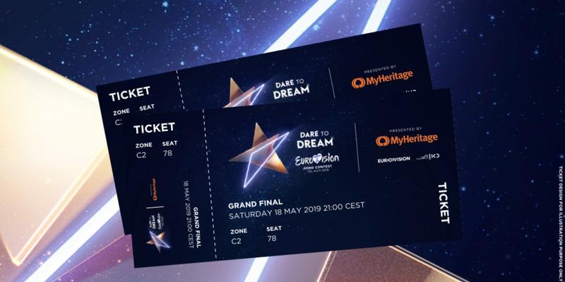 Євробачення-2019: якою буде ціна квитків