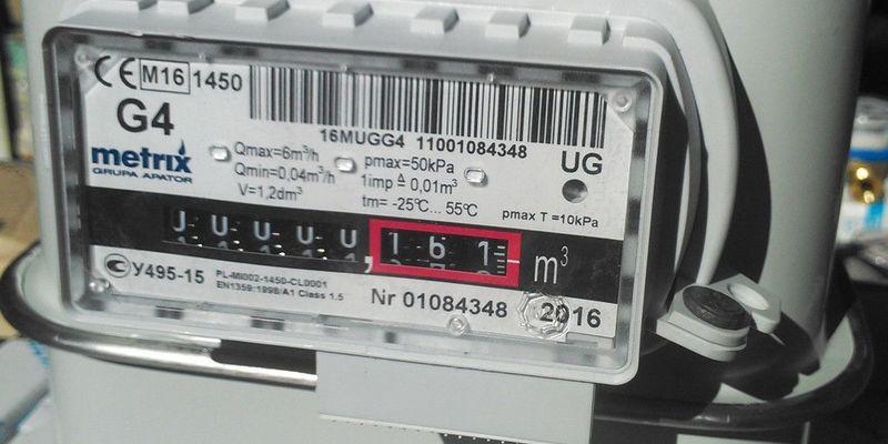 Грошей на газові лічильники для всіх українців недостатньо