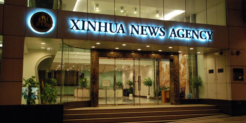 У Китаї створили віртуальну ведучу новин (відео)