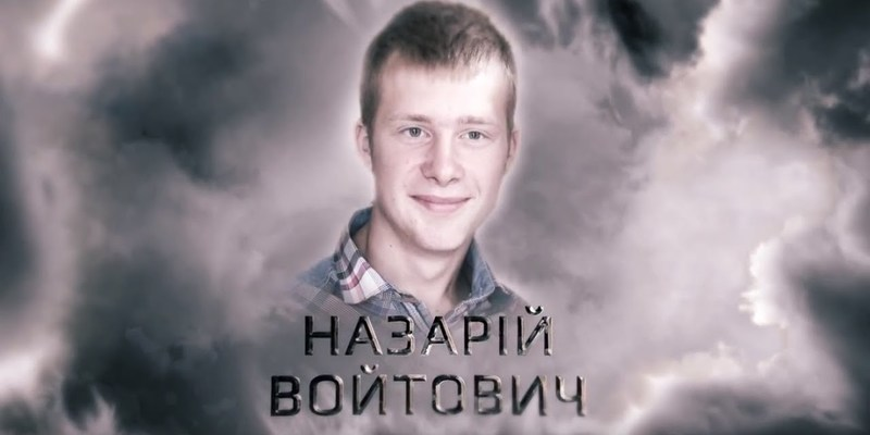 Приїхав на Майдан і в той же день загинув: історія наймолодшого Героя Небесної Сотні (відео)
