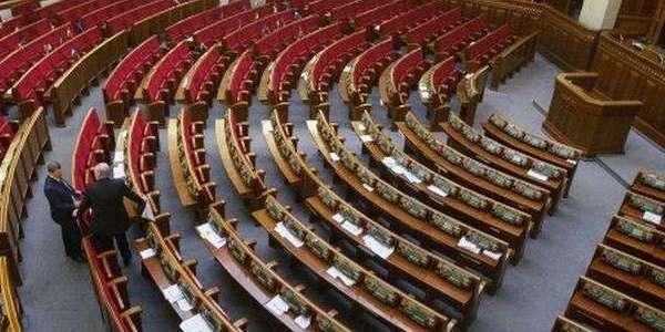 Раді запропонували карати депутатів-прогульників громадськими роботами