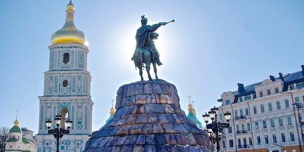 Київ очолив ТОП-10 найдешевших туристичних міст Європи