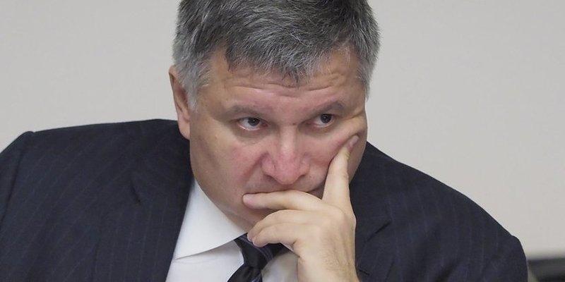 МВС України запускає онлайн-сервіс «Вибори-2019»