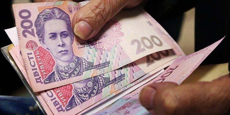 Одноразову допомогу пенсіонерам розділять на дві частини