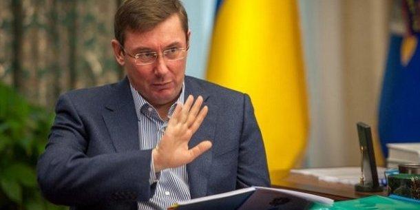 Луценко схвалив рішення КСУ про скасування статті щодо відповідальності за незаконне збагачення