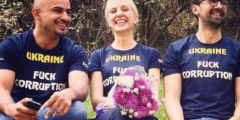 Найєм, Заліщук і Лещенко виходять з БПП