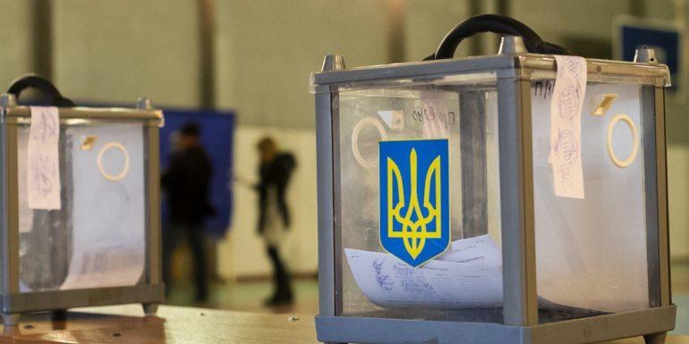 Розпочато перевірку виборчих дільниць - ДСНС