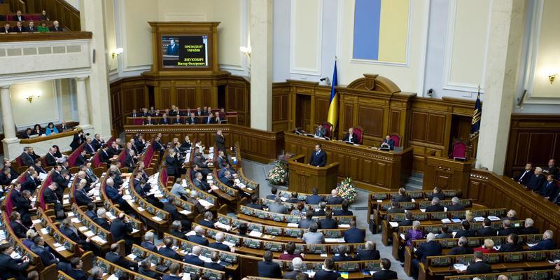 У січні-лютому 58 депутатів пропустили понад 90% голосувань у парламенті