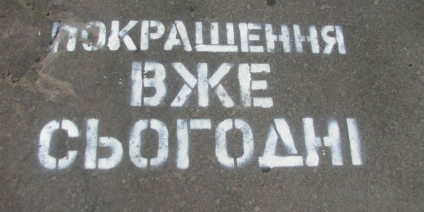 Українців, які відчули економічне покращення в сім'ї, побільшало - опитування