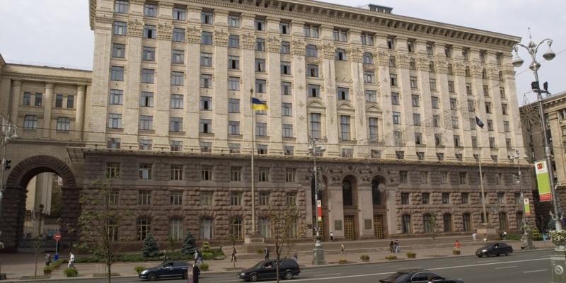 КМДА звернулася до прокуратури столиці щодо протиправних дій учасників акції 1 березня