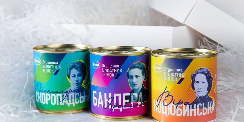 В Україні з'явилось згущене молоко з портретом дружини Бандери