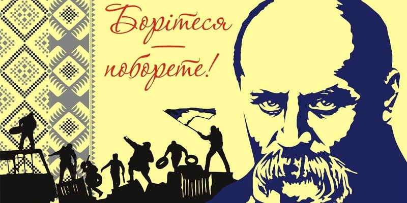 В Україні сьогодні відзначають День народження Тараса Шевченка