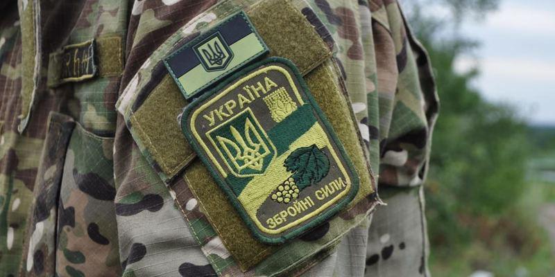 На рукавах військовослужбовців ЗСУ з'явиться череп (фото)