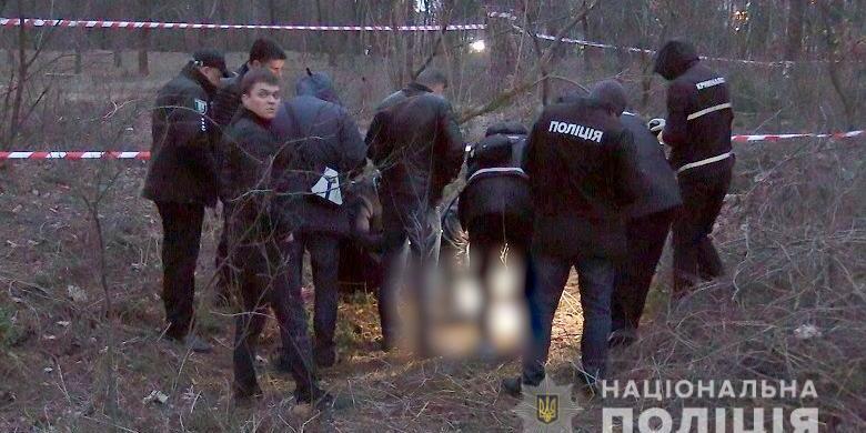 У Києві в парку знайшли тіло новонародженого немовляти (фото)