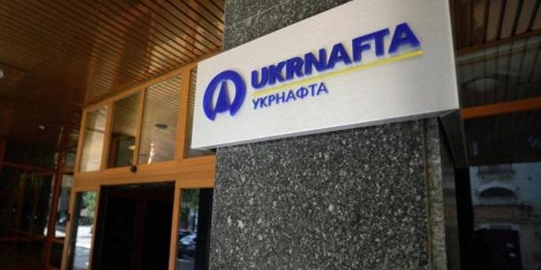 Акціонери «Укрнафти» хочуть звільнити голову правління Роллінса