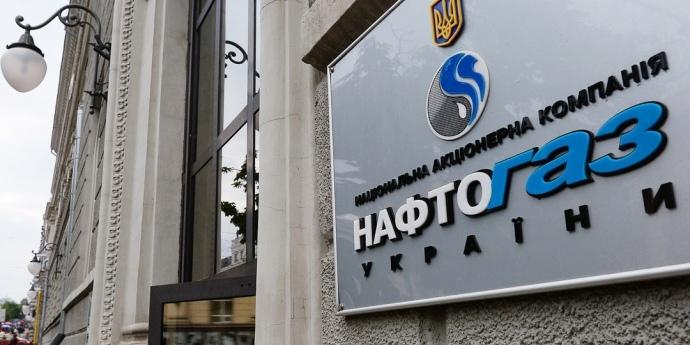 У «Нафтогазі» заявили про можливість не піднімати ціни на газ з 1 травня