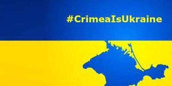 Сьогодні п'ята річниця анексії Криму Росією