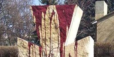 На Харківщині облили фарбою пам'ятник учасникам АТО