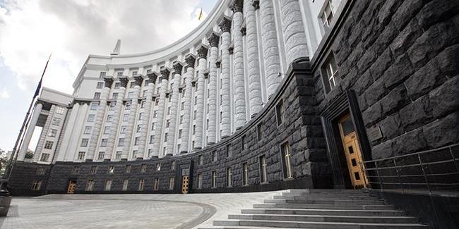 Кабмін оголосив конкурс на голів податкової та митної служб