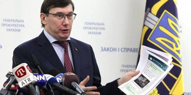 Луценко: Посол США Йованович передала мені перелік людей, яких просила не переслідувати